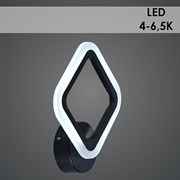 Светильник настенный/бра LED встроенный LI8822/1, LED 1х16W, 4000-6500k, длина 235мм, HN20, BK черный