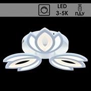 Люстра подвесная LED-встроенная 8511/3, LED 120W, 3000-5000k, диаметр 525мм, ПДУ, диммер, WT белый
