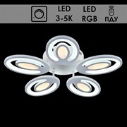 Люстра подвесная LED-встроенная 8828/5B, LED 130W, 3000-5000k, диаметр 580мм, ПДУ, диммер, белый
