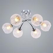 Люстра подвесная 6-рожковая XA1200/6, диаметр 580мм, высота 270мм, 6х60W, E27, HN20, CR хром