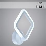 Светильник настенный/бра LED встроенный LI8822/1, длина 235мм, LED 1х16W, 4000-6500k, HN20, WT белый
