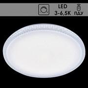 Светильник потолочный светодиодный ZB2013/350, диаметр 390мм, 2x30W LED, 3000-6500K, диммер, ПДУ, HN20, белый