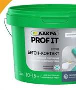 Грунтовка/грунт Лакра PROF IT (Профит) Бетон-контакт, акриловая, 3кг