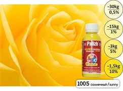 Колер-паста Палитра (Palizh), №1005 солнечный, 100мл