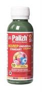 Колер-паста Палитра (Palizh), №33 темно-зеленый, 100мл
