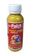 Колер-паста Палитра (Palizh), №35 шампань, 100мл