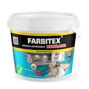 Краска FARBITEX вододисперсионная, акриловая, моющаяся, матовая, белая, 6кг