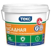 Краска Текс Универсал вододисперсионная для наружных/фасадных работ, белая, глубокоматовая, 3кг