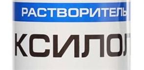 Растворитель ксилол Еврахим, 0.5л