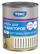 Эмаль Текс Профи алкидная, для радиаторов отопления, белая, полуглянцевая, 0.9кг