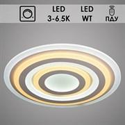 Светильник потолочный светодиодный Y1455/94W, диаметр 500мм, LED 1x27W+21W+11W 6500K+1ч23W+12W 3000K, ПДУ, диммер, QH19, WT белый