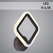 Светильник настенный/бра LED встроенный LI8822/1, длина 235мм, LED 1x16W, 4000-6500K,HN20, COF кофе