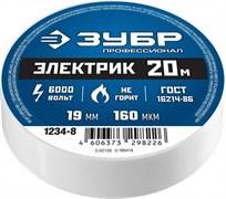 Изолента ЗУБР Электрик-20, 19ммx20м, белая