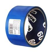 Лента клейкая (скотч) UNIBOB 55753, 48/24, 45мкм, синий