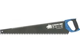 Ножовка по пенобетону СИБИН 15057, 650мм, шаг зуба 16мм
