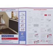 Решетка (экран) радиаторная врезная Сусанна, ХДФ, 600х1200мм, дуб серый