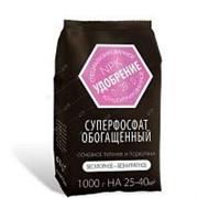 Удобрение минеральное Суперфосфат Агроуспех азот 26%, 1 кг, в пакете