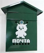 Ящик почтовый Домик №2 Сова, 350x240мм, зеленый, с замком