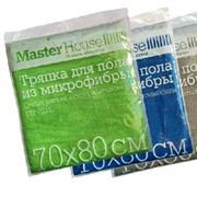 Тряпка для пола MT02XL MasterHouse 70x80см, микрофибра, супервпитывающая