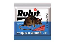 Средство для борьбы с крысами и мышами Rubit Зоокумарин, зерно, 200г