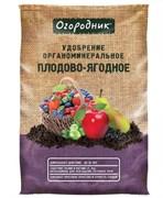Удобрение органоминеральное Огородник Фаско Плодово-ягодные культуры, 0.9кг