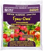 Удобрение органоминеральное Гуми-Оми Плодовые деревья и кустарники, 1кг