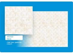 Плитка потолочная экструзионная Лагом декор Формат 4002, 50x50см, пенополистирол, бежевая, упаковка 8шт. (2м2)