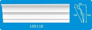 Плинтус потолочный экструзионный Лагом Формат 10511Е, 100x40ммx2м, полистирол, белый