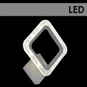 Светильник настенный/бра B20317/1, высота 75мм, LED 14W, 4000K, кофе