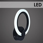 Светильник настенный/бра MX10025/1, диаметр 225мм, 14W LED, 4000-6500K, BK черный, HN20