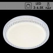Светильник потолочный ZB2015/350, диаметр 400мм, 2x30W LED, 3000-6500K, диммер ПДУ, HN20
