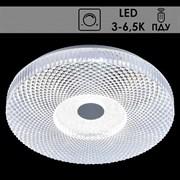 Светильник потолочный ZB2054/350, диаметр 400мм, 2x30W LED, 3000-6500K, диммер ПДУ, HN20
