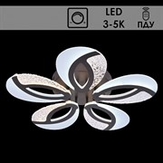 Люстра подвесная LI8823/5, диаметр 600мм, 5x16W, LED, 3000+5000K, ПДУ диммер, COF кофе, mobile