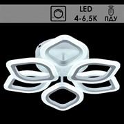 Люстра подвесная LI8838/6C, диаметр 520мм, 84W, LED 4000-6500K, ПДУ диммер, WT белый, mobile