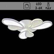 Люстра подвесная X20351/3, диаметр 500мм, LED 80W, 3000-6000K, ПДУ диммер, WT белый, MGF20