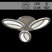 Люстра подвесная X20352/3, диаметр 500мм, LED 80W 3000-6000K ПДУ диммер, COF кофе