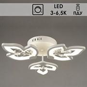 Люстра подвесная Y1648/3, диаметр 600мм, LED 3x12W, 3000K-6500K, ПДУ диммер, WT белый, QH20